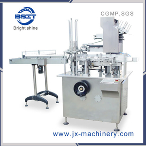 Bsmz-125K L Grain Bag Box Packing Cartoning Machine