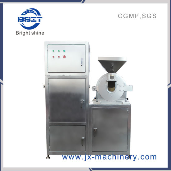 GMP Certificate SUS304 Universal Grinder with Dust Collector