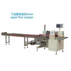 Cotton Dust Face Mask Packing Machine for Bsg-250/350