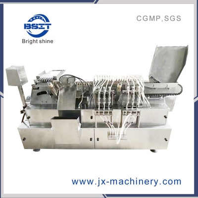 Pharmaceutical Injection Ampoule Filling and Sealing Machine (6 filling heads)