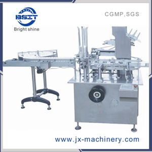 Automatic Boxing Machine for 10ml Pet Round Bottle (CE certificate)