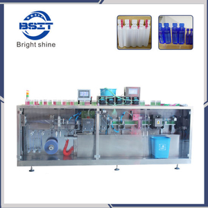 Oral Collagen Liquid Plastic Ampoule Filling and Sealing Machine (DSM)