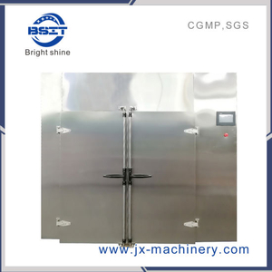 GMP Series Hot Air Circulation Dryer Oven (double door)