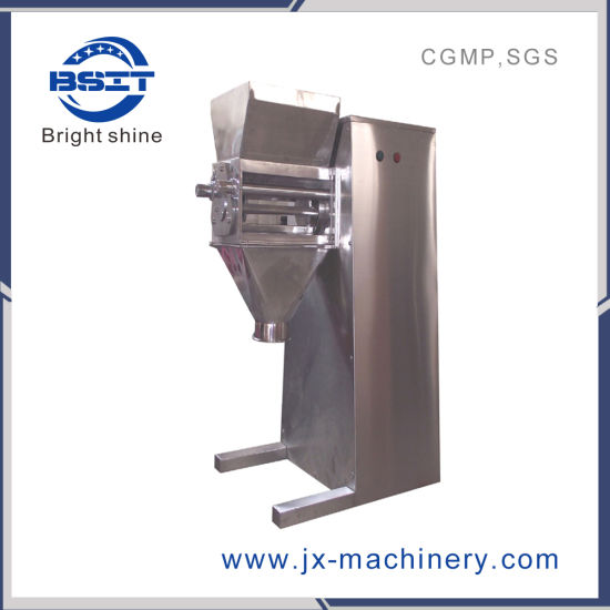 Factory Price Oscillating Granulator Machine Meet with cGMP (YK)