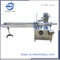 Automatic Injection Box Cartoning Packing Machine (WITH CE)