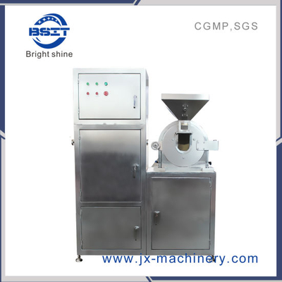 China Factory Universal Grinder Pluverizer with Meet GMP Standards