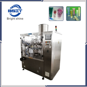 80PCS/Min High-Speed Cream/Toothpaste/Medical Oinment Plastic Laminate Tube Filling&Sealing Machine