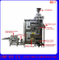 Automatic Tea Bag Filling Sealing Packing Machine with Hole